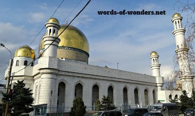words wonders mesquita central de almaty