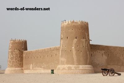 words wonders zubarah fort