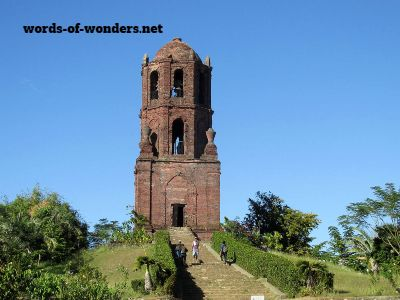 words wonders bantay bell tower