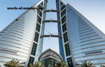 words wonders bahrain world trade center