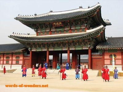 words wonders gyeongbokgung