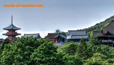 words wonders kiyomizu