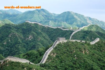 words wonders grande muraille de chine