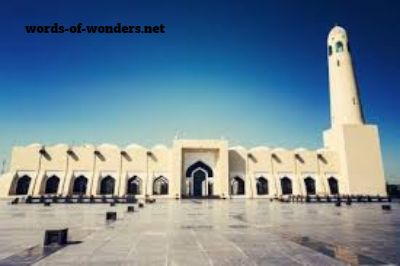 words of wonders qatar state mosque