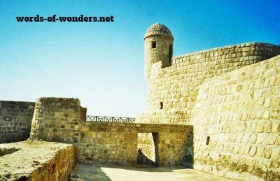 words wonders fort of bahrain