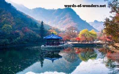 words wonders naejangsan