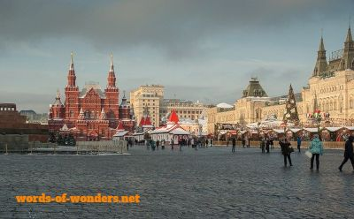 words wonders Plac Czerwony W Moskwie