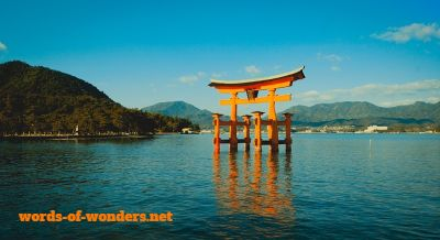 words wonders itsukushima