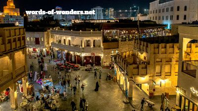words wonders souq waqif
