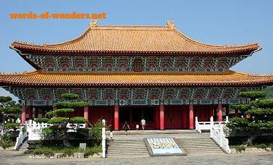 words wonders templo de confucio