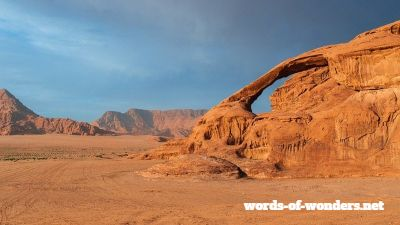words wonders wadi rum desierto